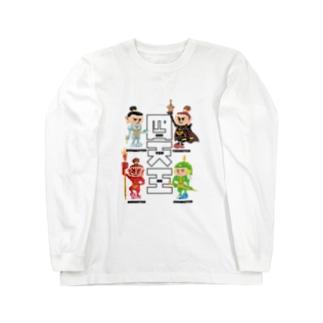 TEAM 四天王 Long sleeve T-shirts