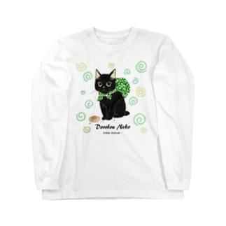 どろぼうねこ【両面イラスト10色】 Long sleeve T-shirts