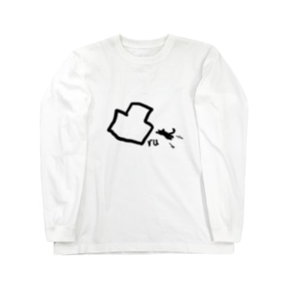 凸る猫 Long sleeve T-shirts
