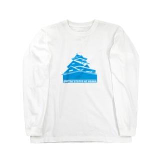 U.S.O Long sleeve T-shirts