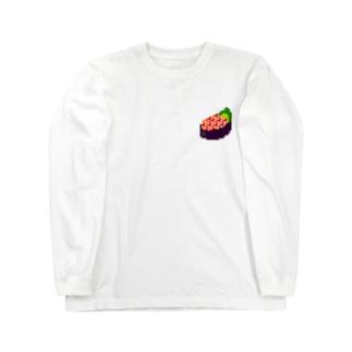 ドッド絵 いくら軍艦 Long sleeve T-shirts