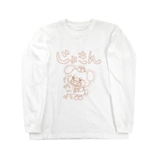 カブチャンホンポ☆じょきん Long sleeve T-shirts