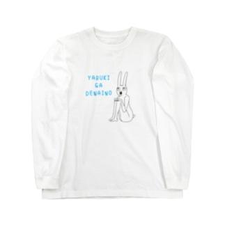 ゴキゲン座兎 Long sleeve T-shirts