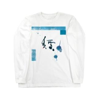 773art_縹 Long sleeve T-shirts