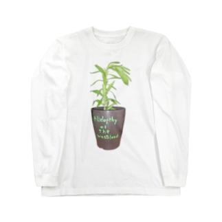 uの荒れアレ Long sleeve T-shirts