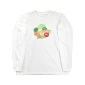 野菜屋さん Long sleeve T-shirts