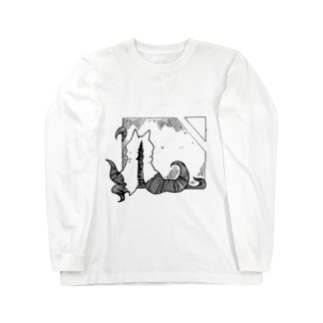 ちょぼろうSHOPの冒涜的な猫ハス(色なし) Long sleeve T-shirts