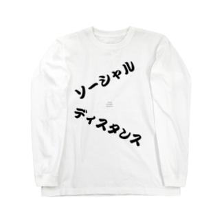 この文字がはっきり読めたら近づきすぎです Long sleeve T-shirts