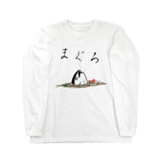 埋もれたマグロT Long sleeve T-shirts
