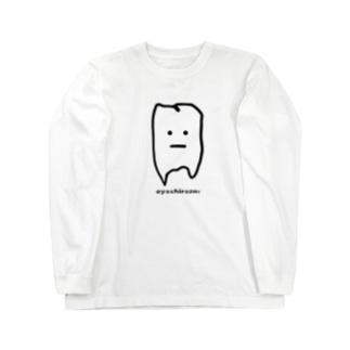 おやしらずくん Long sleeve T-shirts