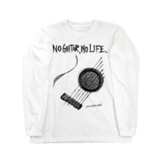 No Guitar, No Life Long sleeve T-shirts