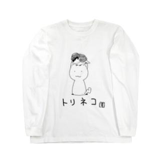 トリネコ Long sleeve T-shirts