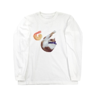 おこげ君 (えび) Long sleeve T-shirts