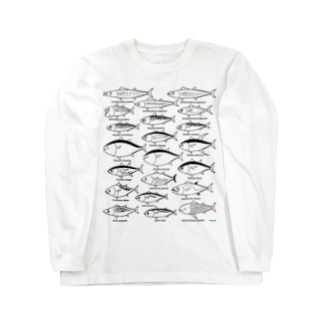 Scombrids(monochrome) Long sleeve T-shirts