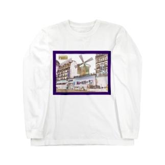 CG絵画:モンマルトルのキャバレー CG art: Cabaret à Montmartre Long sleeve T-shirts