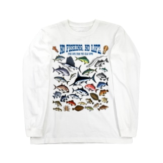 Saltwater fish_3C Long Sleeve T-Shirt