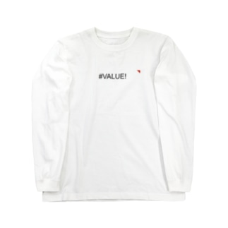 #VALUE! Long sleeve T-shirts