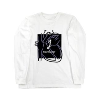 nove1unar logo Long sleeve T-shirts