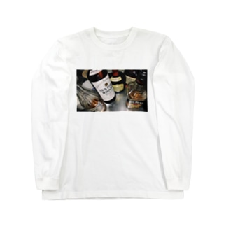 まあ飲めや Long sleeve T-shirts