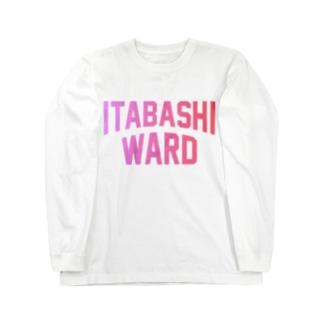 板橋区 ITABASHI WARD Long sleeve T-shirts