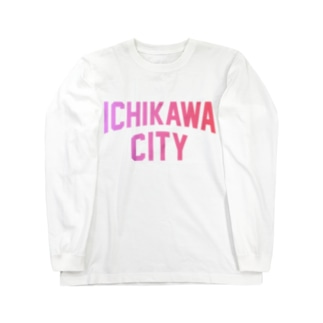 市川市 ICHIKAWA CITY Long sleeve T-shirts