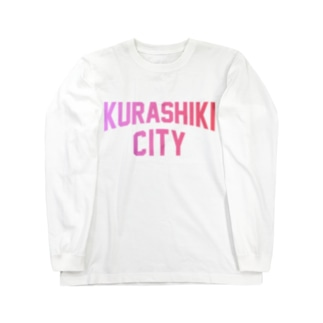 倉敷市 KURASHIKI CITY Long sleeve T-shirts
