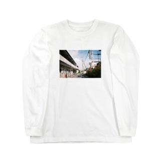 うちの前 Long sleeve T-shirts
