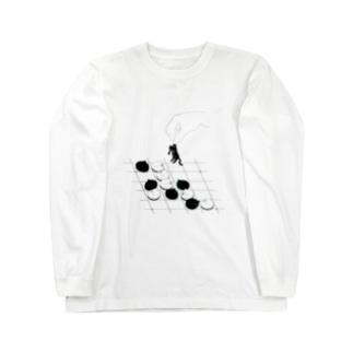 ねこのリバーシゲーム Long sleeve T-shirts