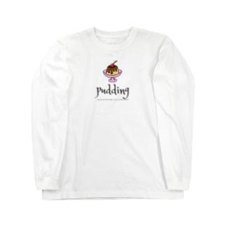 プリンの服 ロングスリーブTシャツ Long sleeve T-shirts