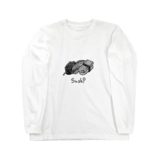 お寿司 〜食べ物シリーズ〜 Long sleeve T-shirts