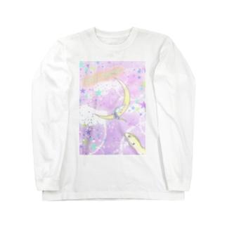 かぐや姫 (ポンネネ ver.) Long Sleeve T-Shirt
