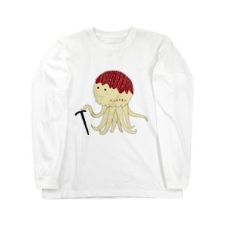 たこやき星人 Long sleeve T-shirts