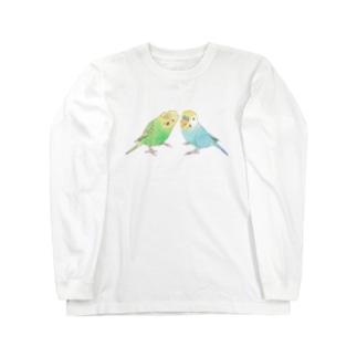 セキセイインコ ちょこんとせきせいんこーず【まめるりはことり】 Long sleeve T-shirts