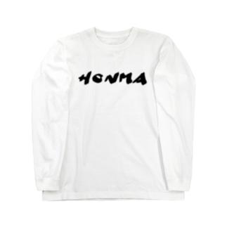 ほんま🐙 Long sleeve T-shirts