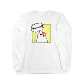 美味しそうに食べる君が好き Long sleeve T-shirts