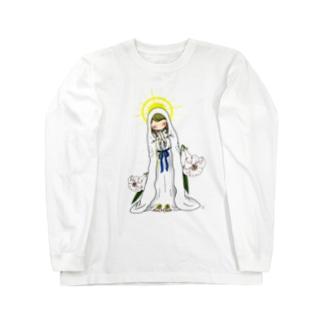 「みな☆の」ルルドのマリア様 Long sleeve T-shirts