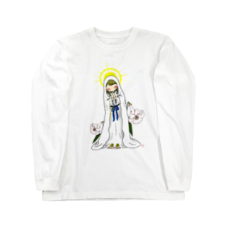 「みな☆の」の「みな☆の」ルルドのマリア様 Long sleeve T-shirts