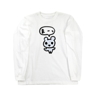 まーっ Long sleeve T-shirts