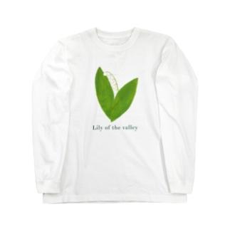 スズラン(濃ロゴ) Long sleeve T-shirts