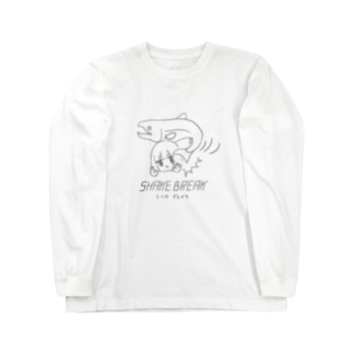 しゃけブレイク Long sleeve T-shirts