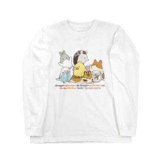 ヒヨハリ!/ちょっぴりおしゃべりで、ちょっぴり個性的などうぶつさんたち 集合 Long sleeve T-shirts