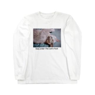 猫の足に敷かれて生きる Long sleeve T-shirts