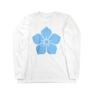明智光秀(水色桔梗紋) Long Sleeve T-Shirt