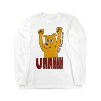 UHHHHH Long sleeve T-shirts