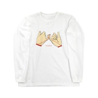 ゆびきり Long sleeve T-shirts