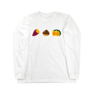 いもくりかぼちゃ 文字なしver. Long Sleeve T-Shirt