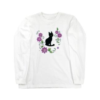 お花とくろねこクレマチス Long sleeve T-shirts