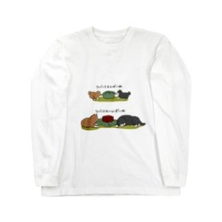 シバるか否かの柴犬さん Long sleeve T-shirts