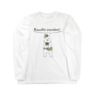 シロクマ:探求 Long sleeve T-shirts