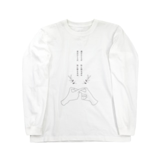 walker Long sleeve T-shirts